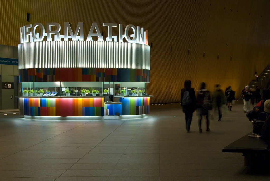 The information desk inside the Tokyo Forum, lit up against the darkness