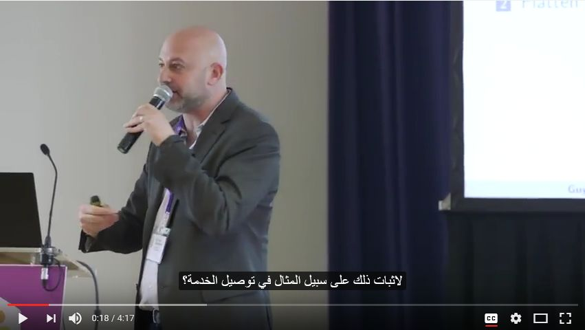 Video with Arabic subtitles
