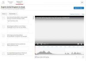 translation interface youtube