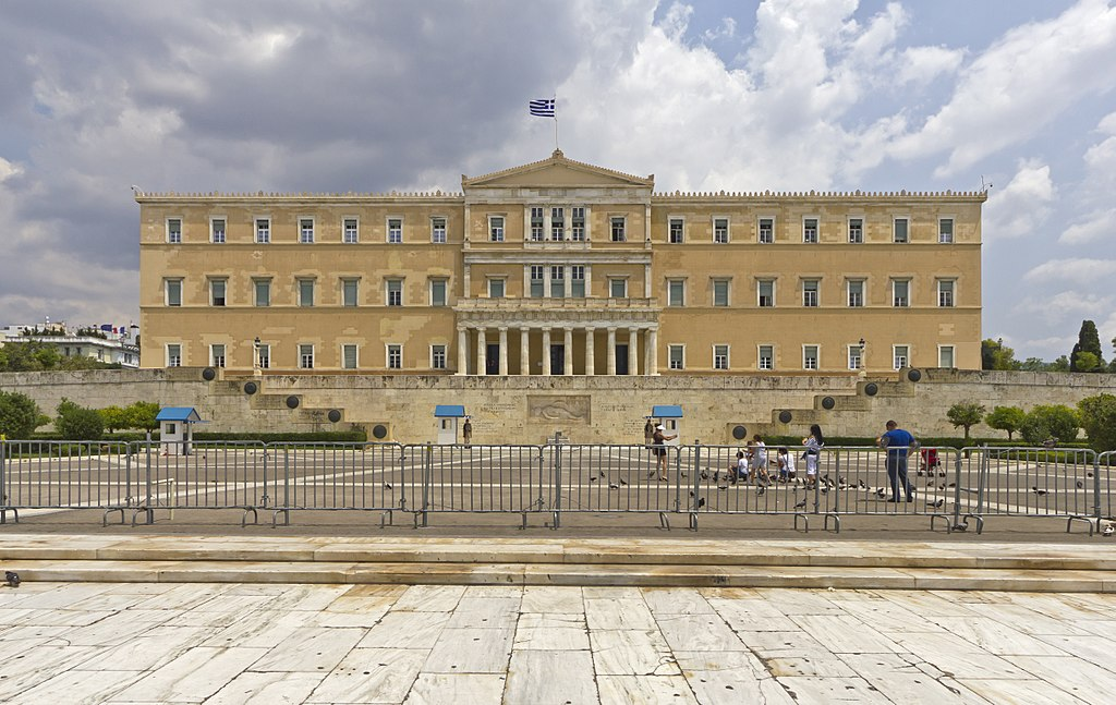The Greek Parliament building
